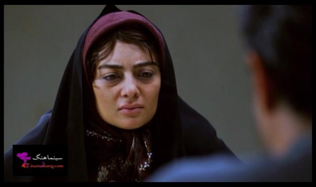 بازی برتر - یکتا ناصر وشهاب حسینی در فیلم یکی می خواد باهات حرف بزنه