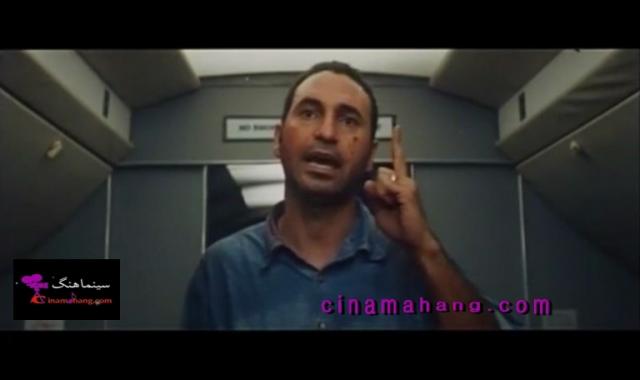 فیلم سکانس - فیلم ارتفاع پست