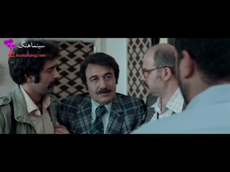 فیلم سکانس - فیلم مصادره