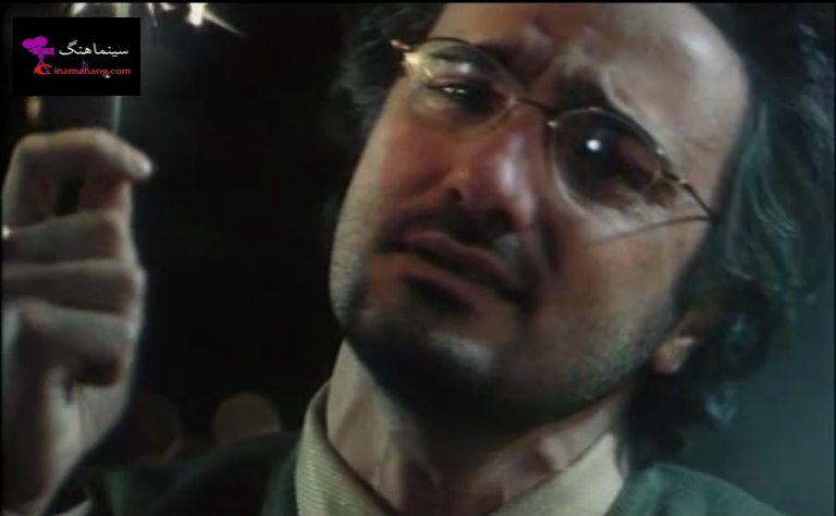 سکانس برتر - فیلم شب یلدا