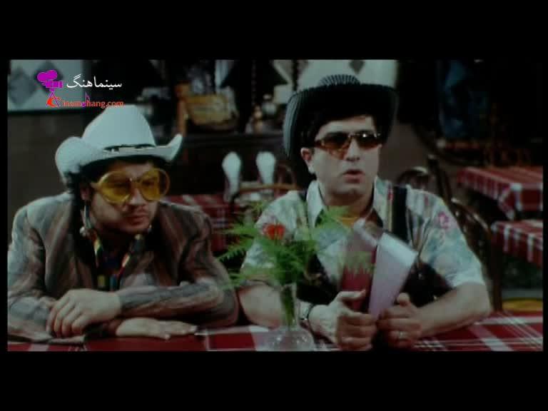 سکانس طنز - فیلم پیتزا مخلوط