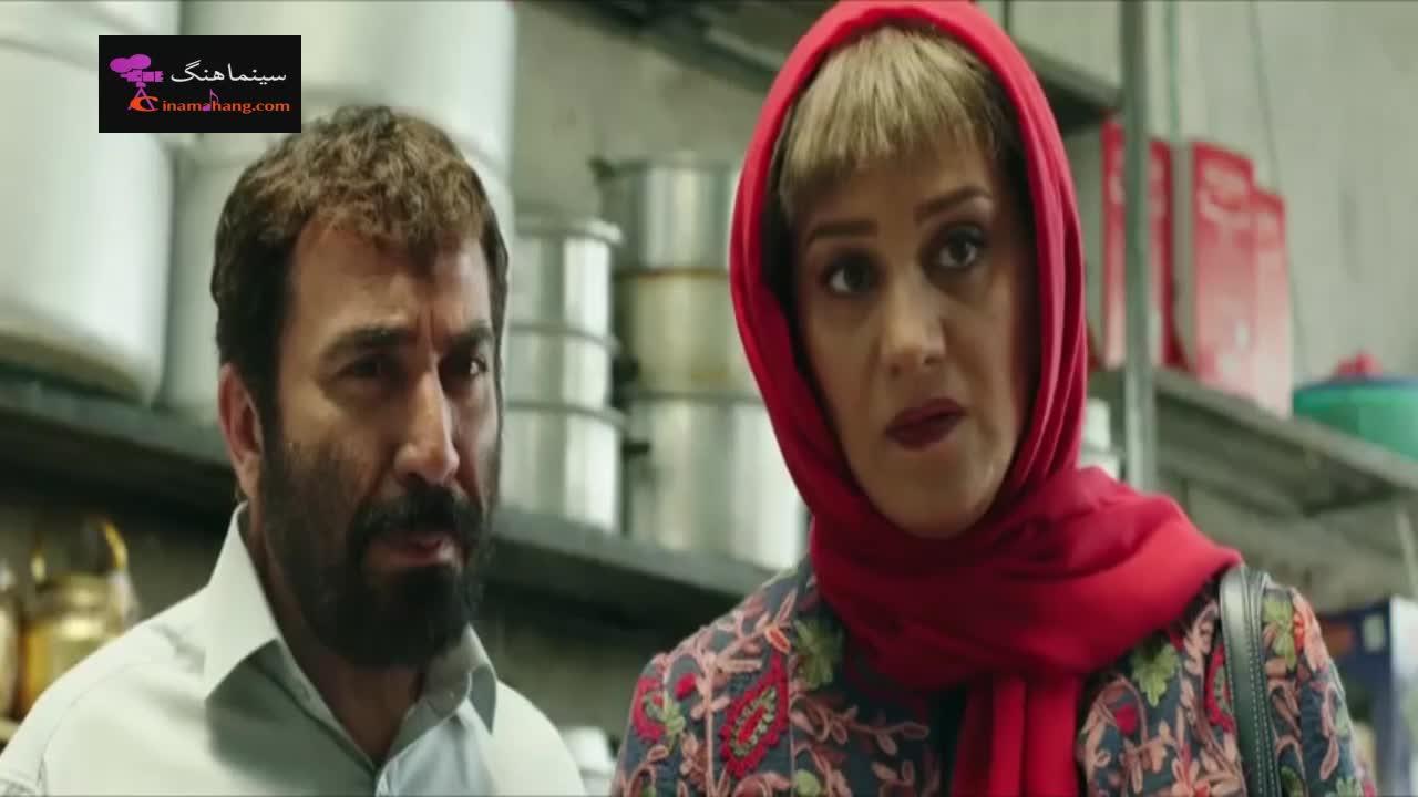 سکانس طنز - فیلم زهرمار