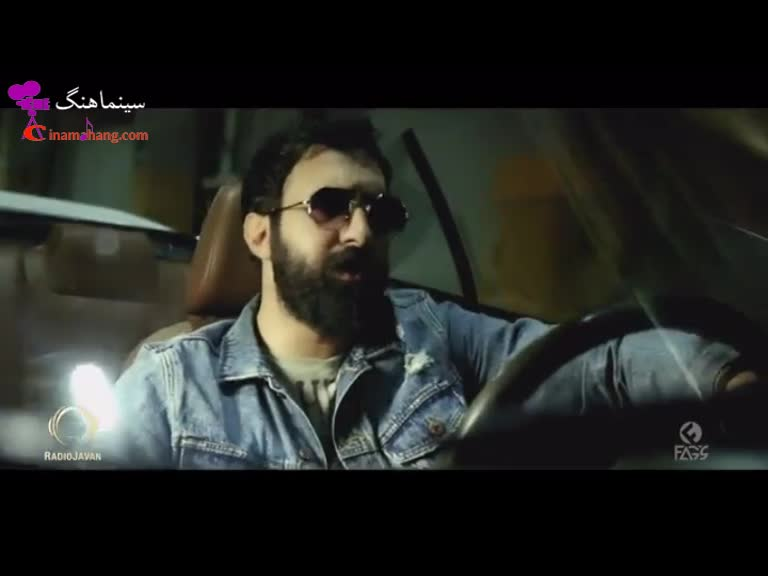نماهنگ تلقین با صدای مهدی یراحی