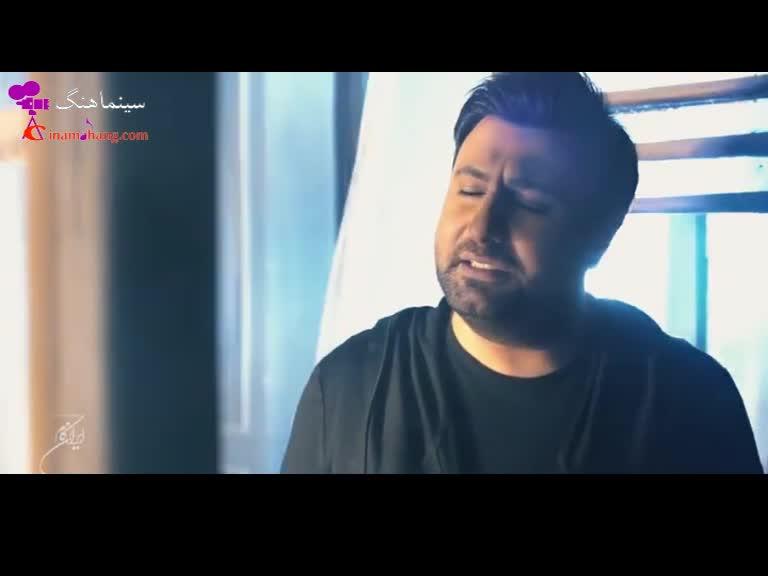 نماهنگ تو بری بارون با صدای محمد علیزاده